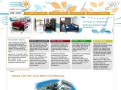 Violetta - Ξενοδοχείο 2 * - Στόμιο - Γκάζι - Ηράκλειο - Κρήτη
