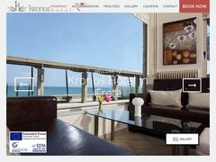 Kronos - Hotel 2 * - Λιμάνι Vieux - Κέντρο Πόλης - Ηράκλειο - Κρήτη