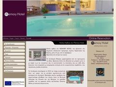 Memory Boutique - Hotel 2 * - Λιμένας Χερσονήσου - Ηράκλειο - Κρήτη