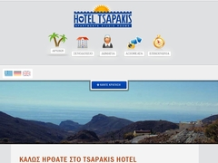 Villa Tsapakis - 1 * Hotel - Dyskos - Gortyna - Heraklion - Crete