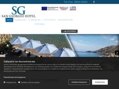 San Georgio - 1 * Hotel - Arkalochori - Heraklion - Crete