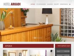 Arcadi - 1 * Hotel - City Center - Heraklion - Crete