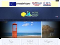 Stork - 1 * Hotel - Amoudara - Gazi - Heraklion - Crete