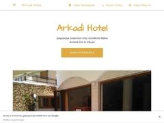 Arcadi - 1 * Hotel - Malia - Heraklion - Crete