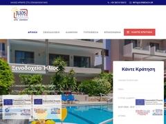 Ilios Beach Hotel 2 * - Κέντρο Πόλης Ρεθύμνου - Κρήτη