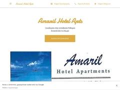 Amaril Apartments - 1 * Ξενοδοχείο - Πλατανιάς - Ρέθυμνο - Κρήτη