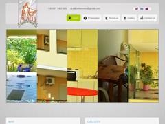 Διαμερίσματα Acalli - Hotel 1 *- Περιβόλια - Παραλία Ρεθύμνου - Κρήτη