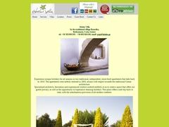 Abelos Villa - Ξενοδοχείο 3 * - Ρούστικα - Ρέθυμνο - Κρήτη