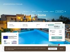 Atsipopoulo Villas - Νικηφόρος Φωκάς - Ρέθυμνο - Κρήτη