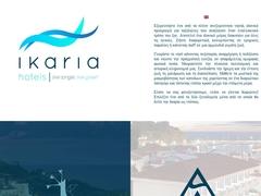 Atheras Kerame Hotels & Studios - Evdilos
