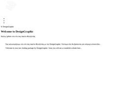 Swell Boutique - Hôtel 4 * - Plage de Rethymnon - Crète