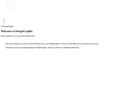 Swell Boutique - Ξενοδοχείο 4 * - Παραλία Ρεθύμνου - Κρήτη