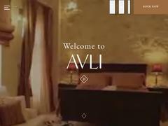 Avli Lounge - Hôtel 4 * - Vieille Ville de Rethymnon - Crète