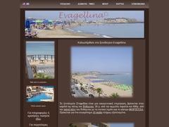 Evagellina Studios - Παραλία Ρεθύμνου - Κρήτη