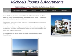 Michael's Apartments - Περιβόλια - Ρέθυμνο - Κρήτη
