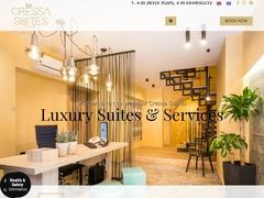 Cressa Corona Boutique - Κέντρο Ρεθύμνου - Κρήτη