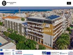 Brascos - Ξενοδοχείο 3 * - Κέντρο Πόλης - Ρέθυμνο - Κρήτη