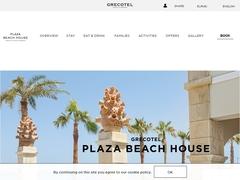 Plaza Apartments- 3 * Ξενοδοχείο - Παραλία Ρεθύμνου - Κρήτη