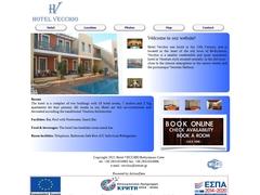 Vecchio - Ξενοδοχείο 3 * - Παλιά Πόλη του Ρεθύμνου - Κρήτη