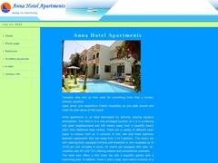 Anna Apartments - Ξενοδοχείο 3 * - Μισίρια - Ρέθυμνο - Κρήτη
