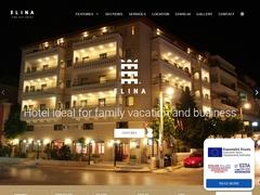 Elina - Ξενοδοχείο 3 * - Κέντρο Ρεθύμνου - Κρήτη