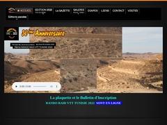 Raid, Tunisie