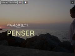 Aposperitis Villas - Θεοδώρα - Κουκουλόνα - Ρέθυμνο - Κρήτη
