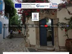Villa Kynthia - Hôtel 4 * - Panormos - Geropotamos - Rethymnon