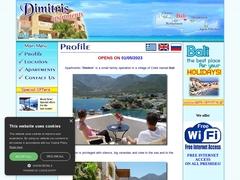 Dimitris Apartments - Hôtel 2 Clés - Bali - Rethymnon - Crète