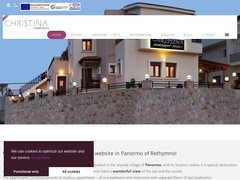 Christina Apartments - Πάνορμος - Ρέθυμνο - Κρήτη