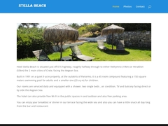 Stella Beach - Ξενοδοχείο 3 * - Πάνορμος - Ρέθυμνο - Κρήτη