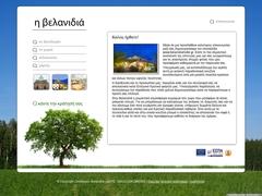 Ξενοδοχείο Velanidia - Μαργαρίτες - Γεροπόταμος - Ρέθυμνο - Κρήτη