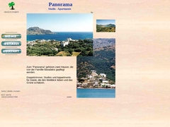 Panorama Apartments - Πλακιάς - Ρέθυμνο - Κρήτη