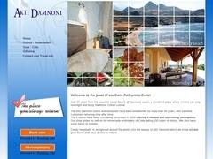 Akti Damnoni Rooms - Damnoni - Ρέθυμνο - Κρήτη
