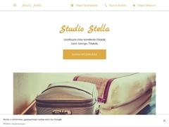 Stella Studios - Πλακιάς - Ρέθυμνο - Κρήτη
