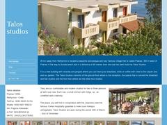 Talos Studios - Πλακιάς - Ρέθυμνο - Κρήτη