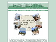 Alexena Apartments - Αγία Γαλήνη - Ρέθυμνο - Κρήτη