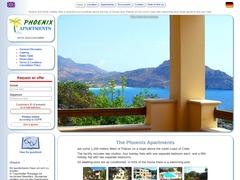 Phoenix Apartments - Πλακιάς - Ρέθυμνο - Κρήτη