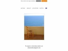 Aktaia Studios - Ροδάκινο - Ρέθυμνο - Κρήτη