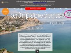 Minos - Hotel 1 * - Agia Galini - Rethymnon - Crete