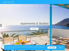 Skinos Studios - Πλακιάς - Ρέθυμνο - Κρήτη