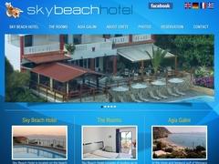 Sky Beach - Ξενοδοχείο 3 * - Αγία Γαλήνη - Ρέθυμνο - Κρήτη