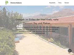 Kakares Pension - Hôtel 2 Clés - Damnoni - Rethymnon - Crète