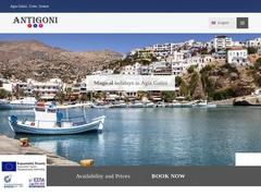 Antigoni Rooms - Hôtel 2 Clés - Agia Galini - Rethymnon - Crète