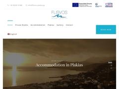 Flisvos Rooms - Hôtel 2 Clés - Plakias - Rethymnon - Crète