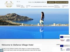 Stefanos Village Apartments - Hôtel 2 * - Plakias - Rethymnon - Crète