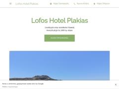 Lofos - Hôtel 2 * - Plakias - Rethymnon - Crète