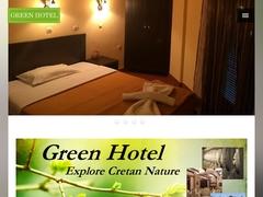 Green - Hôtel 2 * - Spili - Lambi - Rethymnon - Crète
