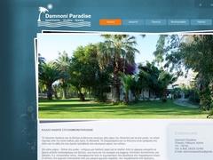 Damnoni Paradise - Hôtel 2 * - Damnoni - Rethymnon - Crète