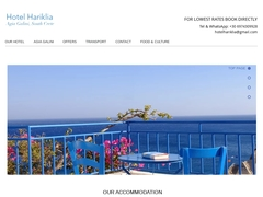 Hariklia - Hôtel 2 Clés - Agia Galini - Rethymnon - Crète